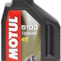 MXE Ulei Motul 5100 4T 10W40 2L Cod Produs: 104067 - Ulei motor Moto