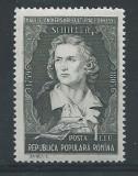 DEPARAIATE-1955 Romania,LP 401-Aniversari culturale,VAL 1 LEU-MNH, Oameni, Nestampilat