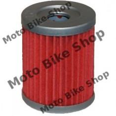 MBS Filtru ulei, Cod OEM Suzuki 16510-24501, Cod Produs: HF132 - Filtru ulei Moto