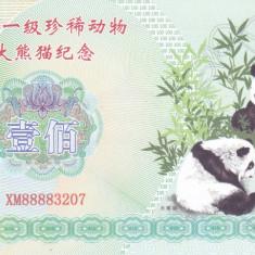 Bancnota China 100 Yuan 2017 - PNL UNC ( bancnota fantezie )