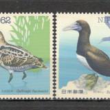 Japonia.1991 Pasari de apa KJ.382 - Timbre straine, Nestampilat