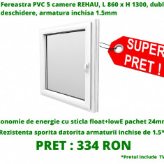 Fereastra PVC 5 camere REHAU