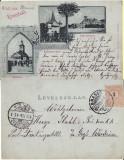 Brasov - clasica, rara, Circulata, Printata