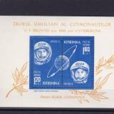ROMANIA 1963 LP 564 COSMONAUTICA VOSTOK 5 SI 6 COLITA DANTELATA MNH - Timbre Romania, Nestampilat
