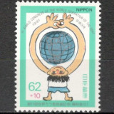 Japonia.1991 Congres international al asociatilor de surzi Yokyo KJ.383 - Timbre straine, Nestampilat