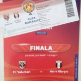 Bilet si Program Cupa Romaniei 2017