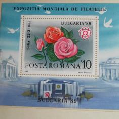 1989 LP 1220  EXPOZITIA MONDIALA DE FILATELIE