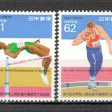 Japonia.1991 C.M. de atletism Tokyo KJ.385 - Timbre straine, Nestampilat