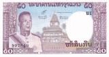 Bancnota Laos 50 Kip (1963) - P12 UNC