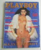 PLAYBOY IANUARIE 2002 - Pictorial ILEANA LAZARIUC
