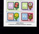 UNGARIA 1974, Flora, tb/tb, MNH, serie completa neuzata, Nestampilat