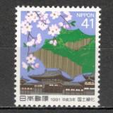 Japonia.1991 Campanie nationala de impadurire KJ.378 - Timbre straine, Nestampilat