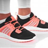 Adidasi Adidas Durama-Adidasi Originali S75783 - Adidasi dama, Culoare: Din imagine, Marime: 36, 36 2/3, 37 1/3, 38, 38 2/3, 39 1/3, 40