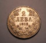Bulgaria 2 Leva 1912 Frumoasa, Europa