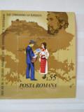 1980  LP 1014  2050 DE ANI DE LA CREAREA PRIMULUI STAT SUB BUREBISTA, Nestampilat