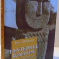 PANTEONUL ROMANESC, 2001 - Carte Fabule