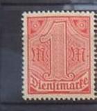 GERMANIA (REICH) - timbru OFICIAL nestampilat, B35