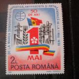 1989 LP 1218 50 DE ANI DE LA ANIVERSAREA ZILEI DE 1 MAI - Timbre Romania, Nestampilat