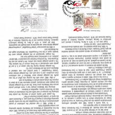 Carton flatelic POSTA ROMANA 15O DE ANI, Natura