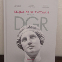 DICTIONAR GREC -ROMAN, VOL III