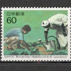 Japonia.1985 20 ani Serviciile de dezvoltare  KJ.391