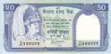 Bancnota Nepal 50 Rupii (1987-88) - P33c UNC