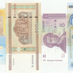 Lot bancnote Europa UNC