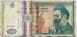 500 lei 1992, filigran profil, stare VF-