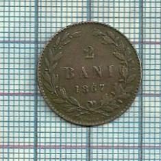 Moneda 2 BANI 1867 -HEATON - Moneda Romania