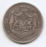 Romania 5 Lei 1882 – Carol I, Argint 25g/925, MV1-11 , 37 mm KM-17,1