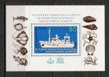 Bulgaria. 1985 25 ani Comisia Internationala ptr. Oceanografie-Bl.   KY.95