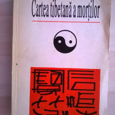 Cartea tibetana a mortilor - Carte ezoterism