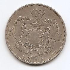 Romania 5 Lei 1884 – Carol I, Argint 25g/925, MV1-13, 37 mm KM-17, 1 - Moneda Romania