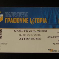 Bilet meci fotbal APOEL NICOSIA - FC VIITORUL (02.08.2017)