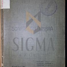 ELENA FARAGO - SOAPTE DIN UMBRA, CRAIOVA 1908 - Carte de colectie
