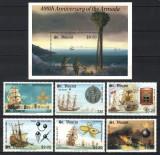 ST VINCENT 1988 - CORABII CU PANZE - SERIE DE 6 TIMBRE+BLOC NESTAMPILAT - MNH / navigatie111