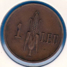 (R) MONEDA ROMANIA - 1 LEU 1941, LIVRARE IN CARTONAS