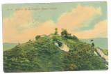 4190 - Rm. VALCEA, Church CETATUIA - old postcard - used - 1917, Circulata, Printata