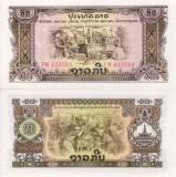 LAOS 20 kip 1975 UNC!!!