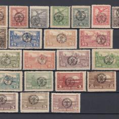 ROMANIA ZONA DE OCUPATIE 1919 DEBRECEN DEBRETIN - SERIE COMPLETA MNH - Timbre Romania, Nestampilat