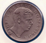 (R) MONEDA ROMANIA - 100 LEI 1943, VARIANTA CU RIDURI LA OCHI, RARA