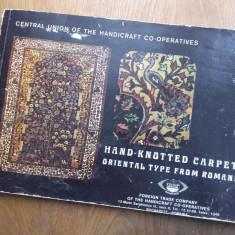 CARPETE DIN ROMANIA, ALBUM, CCA 1970-1980 - Carpeta