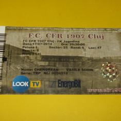 Bilet meci fotbal CFR CLUJ - FK JAGODINA (17.07.2014)