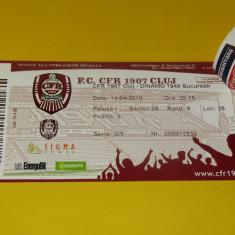 Bilet meci fotbal CFR 1907 CLUJ - DINAMO BUCURESTI (14.04.2010)