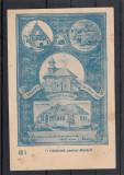 MARASESTI  24 IULIE 1917  O  CARAMIDA  PENTRU  MARASESTI, Necirculata, Printata