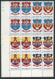 1980 Romania , LP 1002-Stemele municipiilor(O-T si Bucuresti)-stampilate, Stampilat