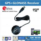 Modul GPS pe USB GLONASS Dual-mode UBLOX M8N chip NMEA0183