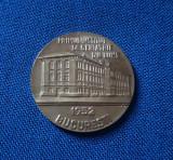 Medalie - Romania - Medicina - Geriatrie