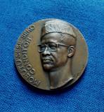 Medalie - Personalitate politica  - Mobutu Sese Seko