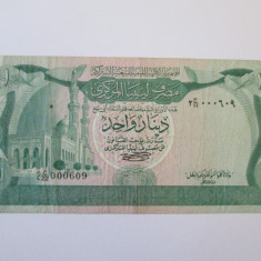 Libia 1 Dinar 1981 - bancnota africa